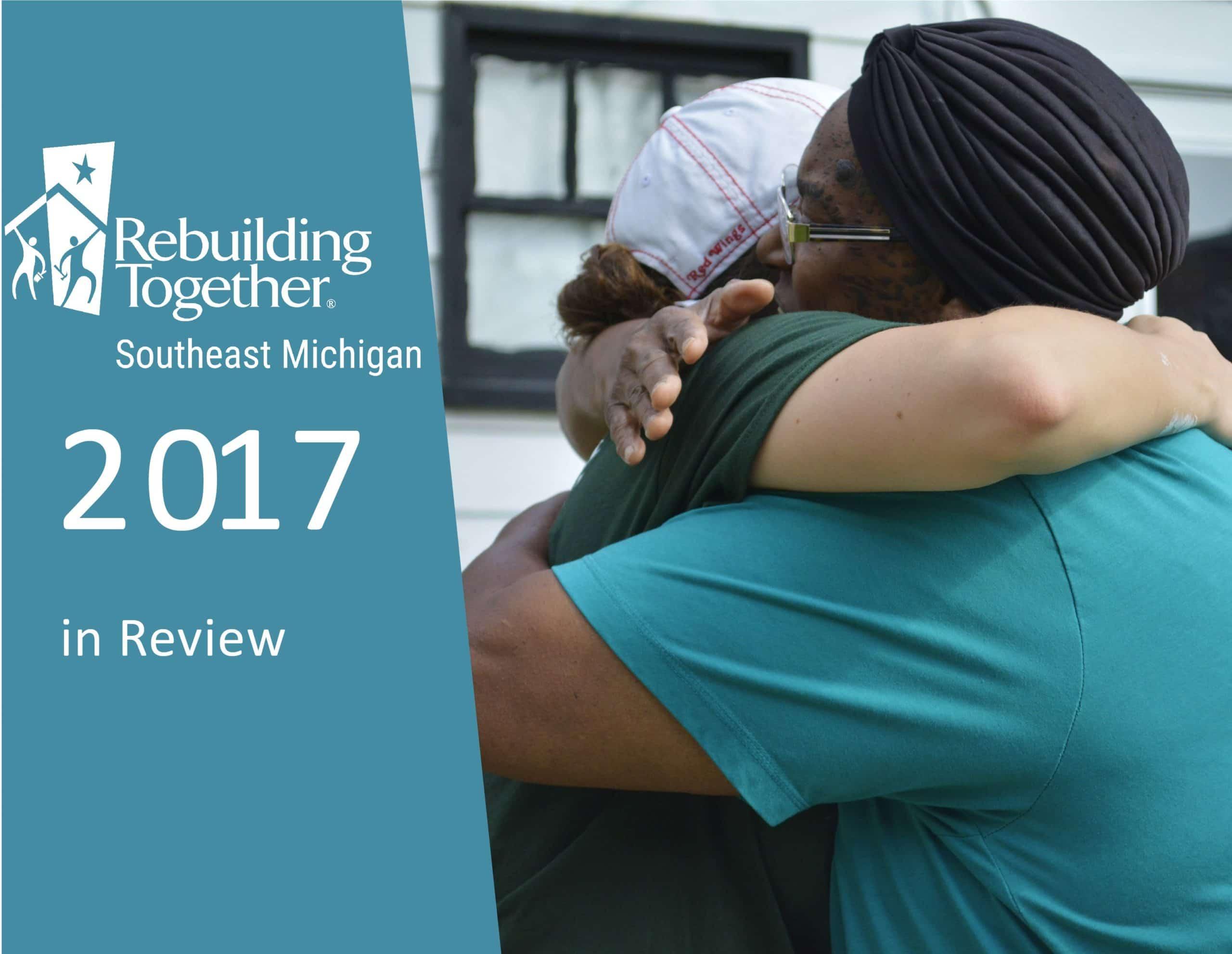 2017 Annual Report Cover